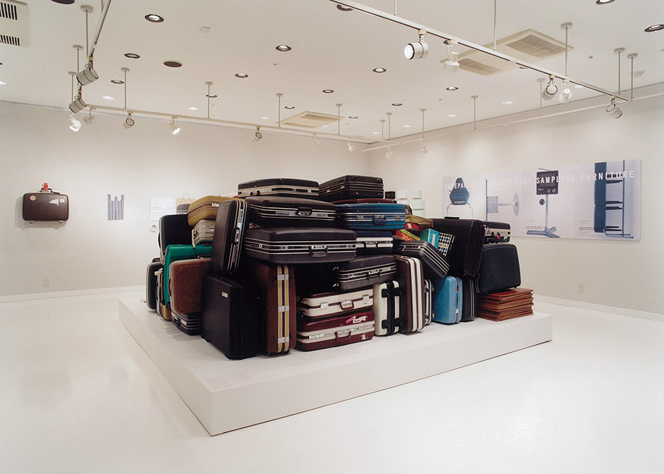 Exhibition_axis