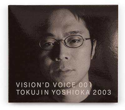 vision'd voice 001