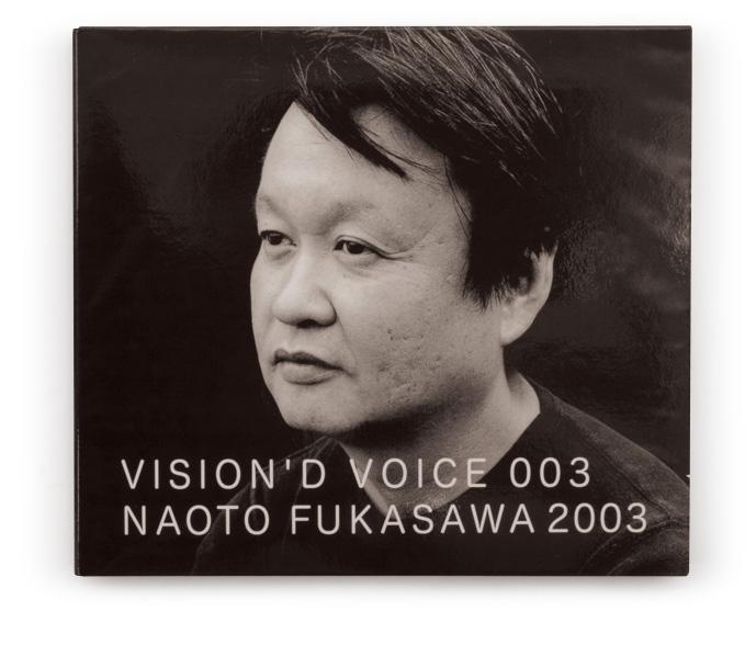 vision'd voice 003