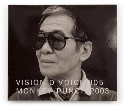 vision'd voice 005