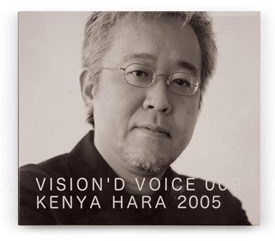 vision'd voice 009