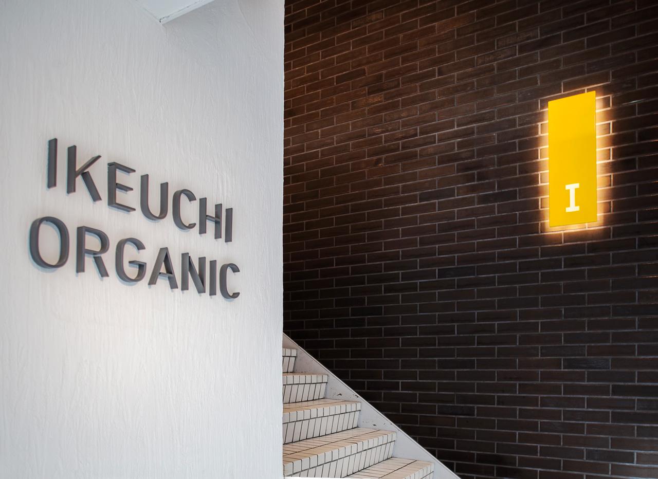 ikeuchi organic sign