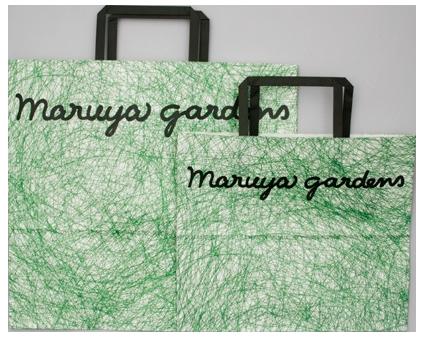 maruya_05b